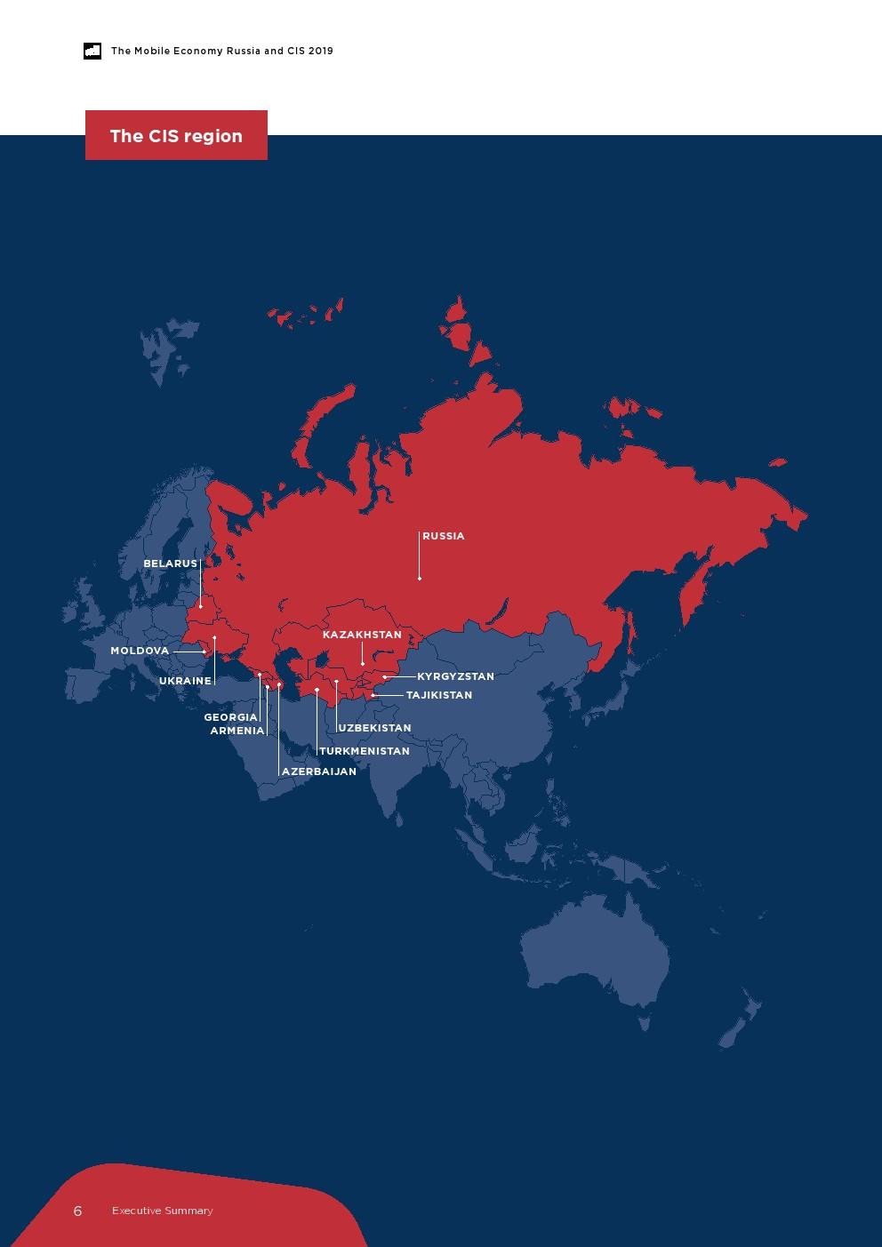 2019年俄罗斯的经济总量_俄罗斯经济