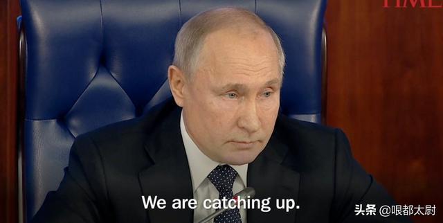 普京:高超音速武器领先美国,历史首次!美军竟被噎得无话可说
