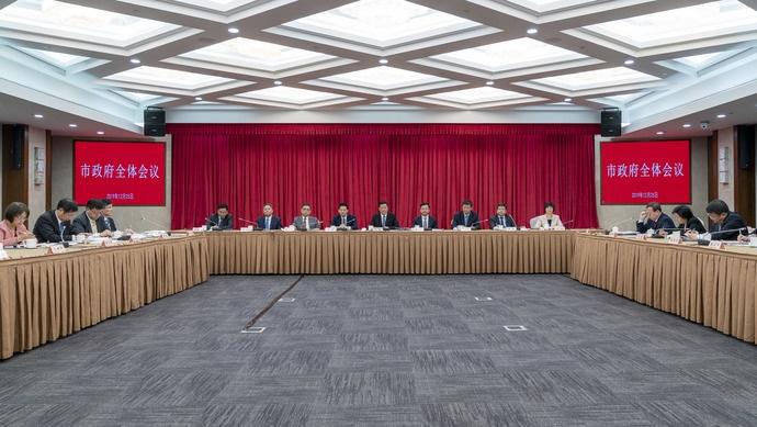 明年是收官之年、关键之年,工作艰巨繁重,上海市政府全体会议作部署图片
