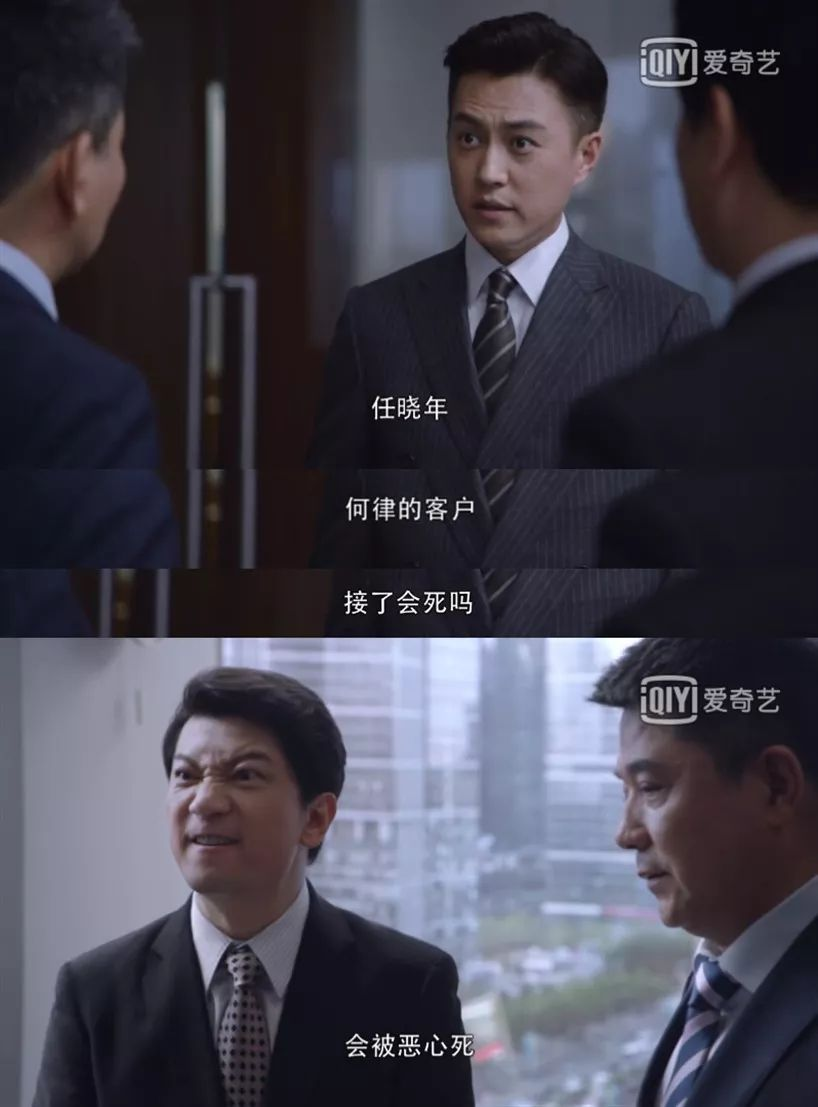 《精英律师》靳东田雨是什么神仙cp,也太好磕了图片