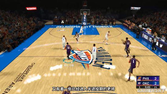NBA 2K赛场风云:被天针对的新军 入选六大经典队