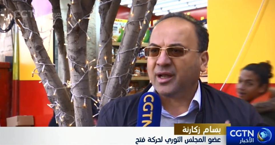 △巴勒斯坦法塔赫革命委员会委员巴萨姆经受CGTN阿语频道记者采访