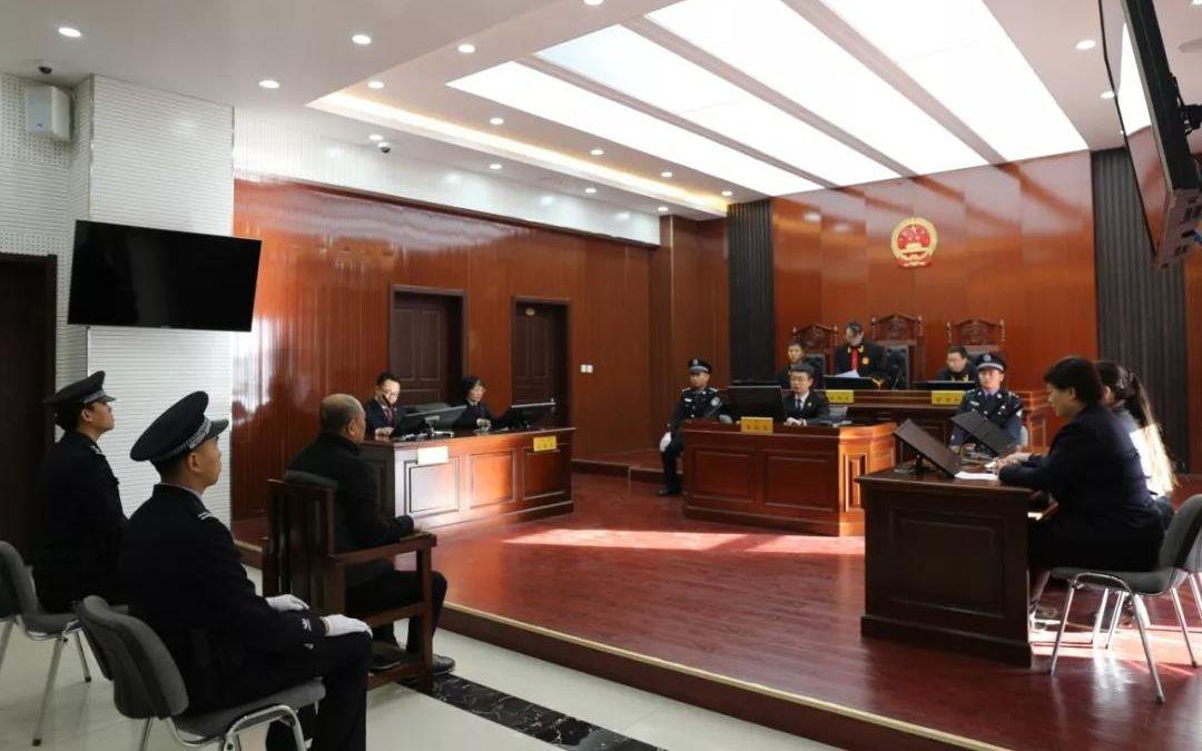 受贿超千万 内蒙古兴安盟原副盟长步进来获刑15年图片