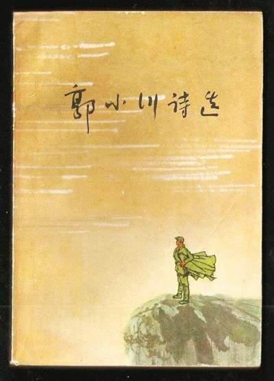 http://www.k2summit.cn/guonaxinwen/1700575.html