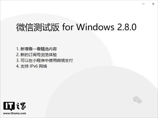 http://www.xqweigou.com/dianshangshuju/94116.html