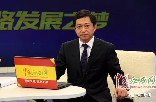 江西铁投董事长熊燕斌任山西朔州市政府党组书记图片