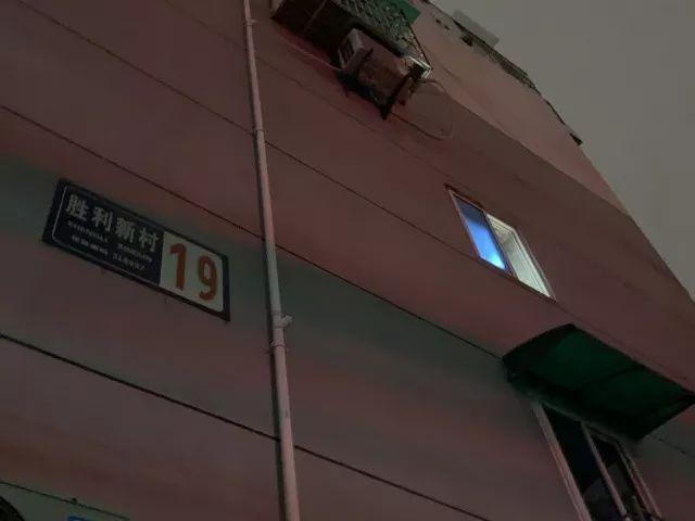 昨晚,杭州老小区3人被毒倒家中!起因竟是妈妈为给10岁儿子治感冒