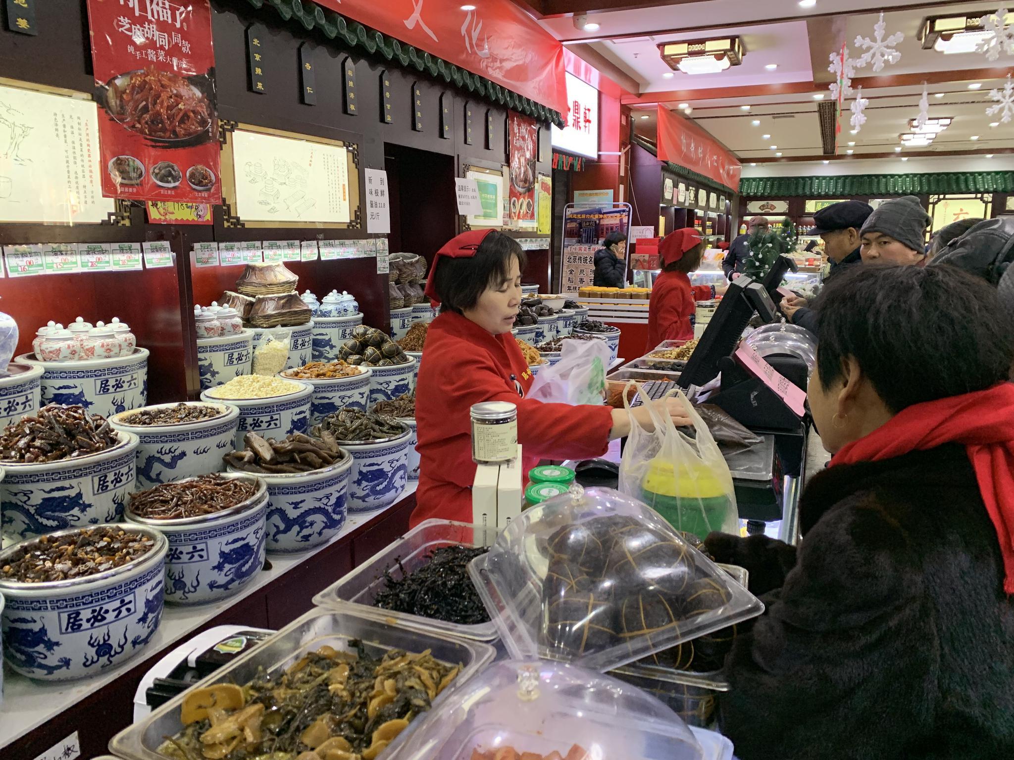 北京农业好品牌开始展销 商超对接将持续一个月图片