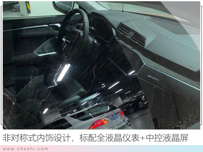 奥迪Q3轿跑地库实拍,造型比奔驰GLA还运动,不到30万就能买