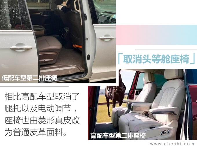 上汽大众旗舰MPV实车曝光 30万起售/明年3月上市