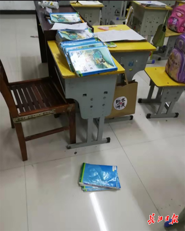 湖北应城发生4.9级地震 专家这样说图片