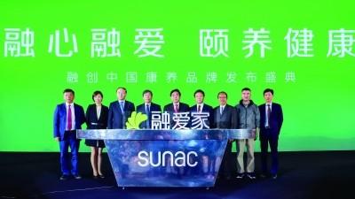 融创中国助力城市新旧动能转换
