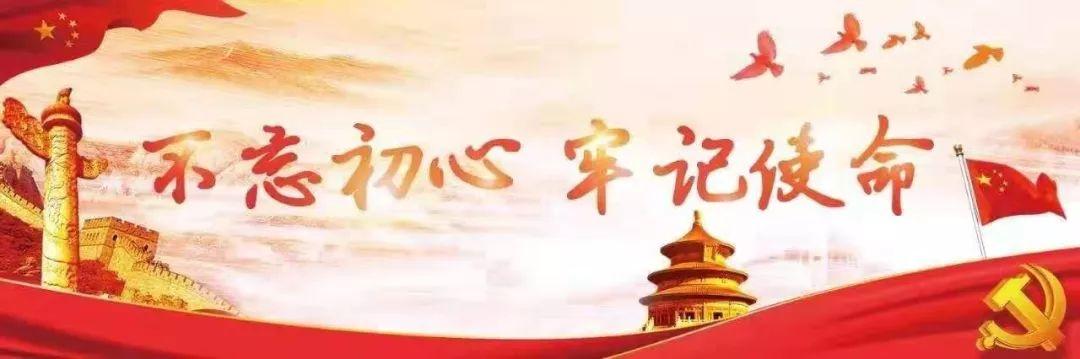 厚植家国情怀 | 庆祝新中国成立70周年系列活动大片图片