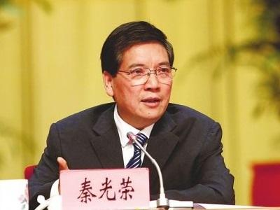 从秦光荣到潘志立,全国处分违反政治纪律1.7万人