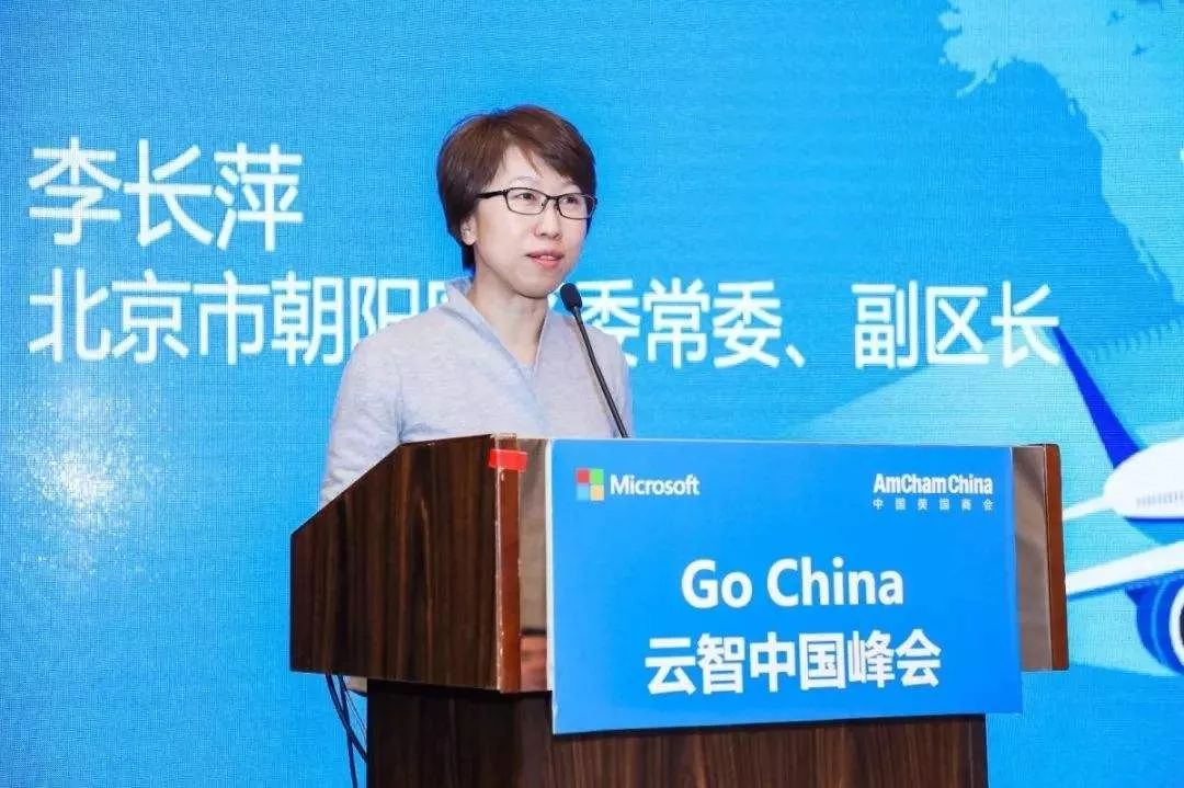 """从北京来的她 成为山东最年轻市政府""""一把手""""图片"""