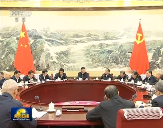 25位中央政治局委员年底集中亮相 今年有特殊之处图片