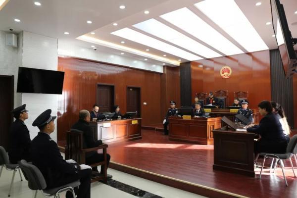 内蒙古兴安盟原副盟长步进来涉受贿一审获刑15年图片