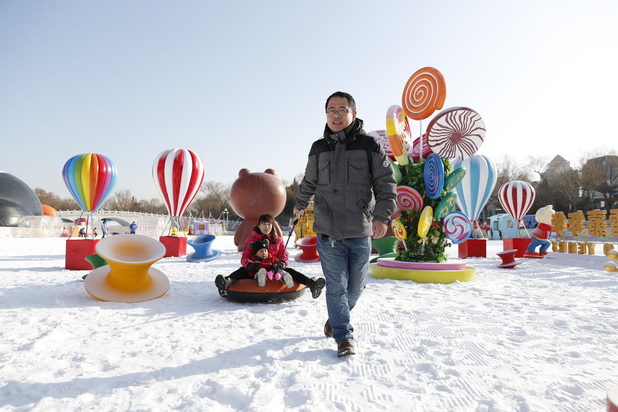 史上最大规模,北京市属公园今冬冰雪游园会开幕图片