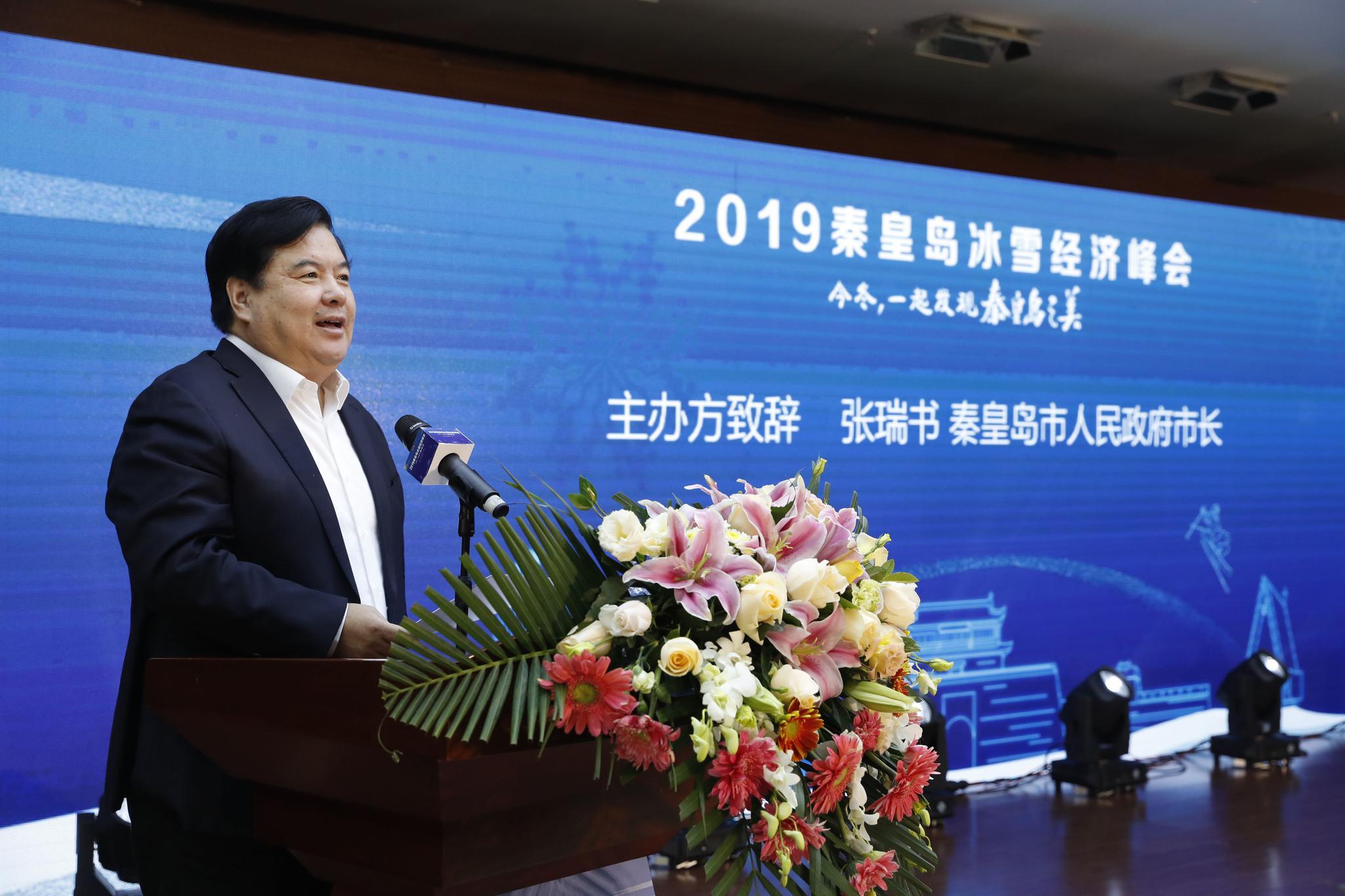 """秦皇岛市长发出邀请:""""今冬让我们一起发现秦皇岛之美""""图片"""