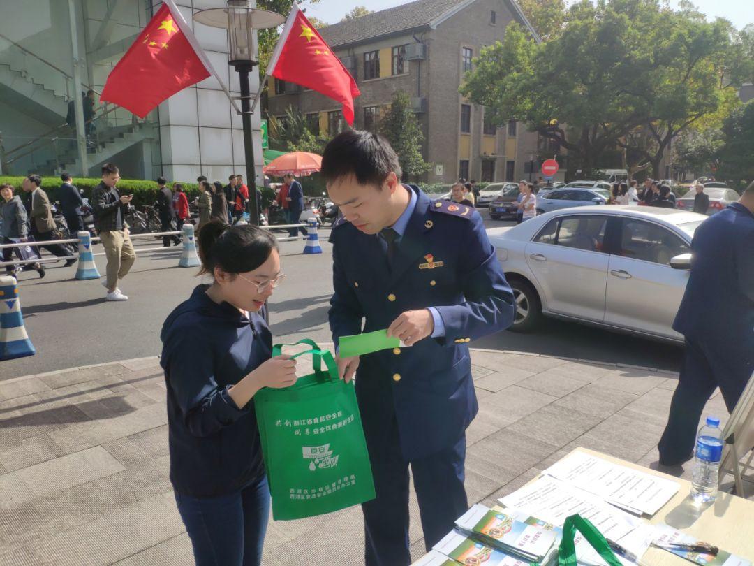 年轻人也爱保健品?杭州市西湖区保健品科普知识宣传进高校
