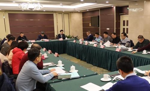 厅政务服务中心组织召开全省建设系统政务服务工作务虚会图片