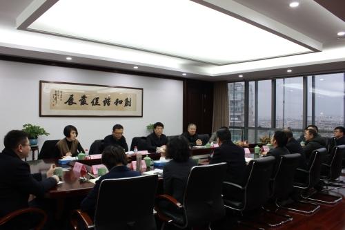 省建设厅副厅长张清云赴省直住房公积金管理中心调研指导工作图片