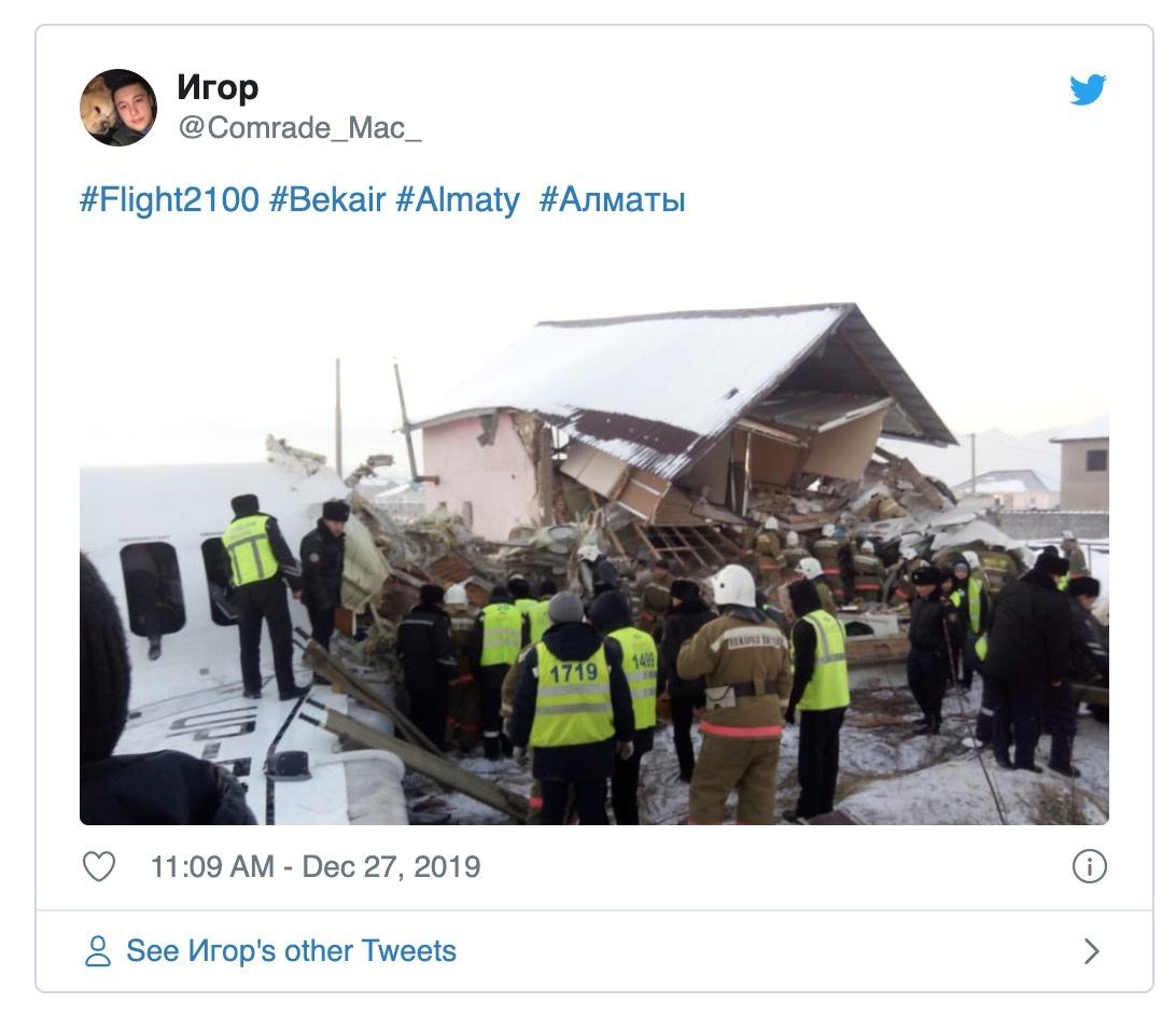 哈萨克斯坦发生坠机事故,阿拉木图总领事馆:正了解情况图片