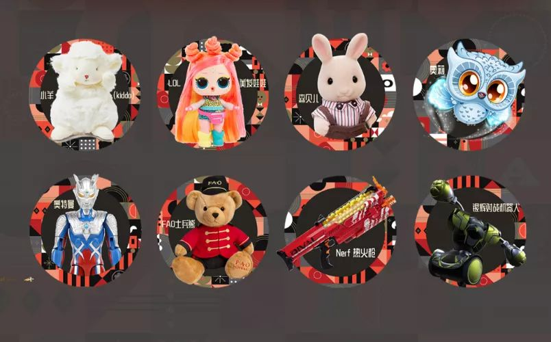 好玩│玩具城跨年派对即将开启,限量款玩具独家发售图片