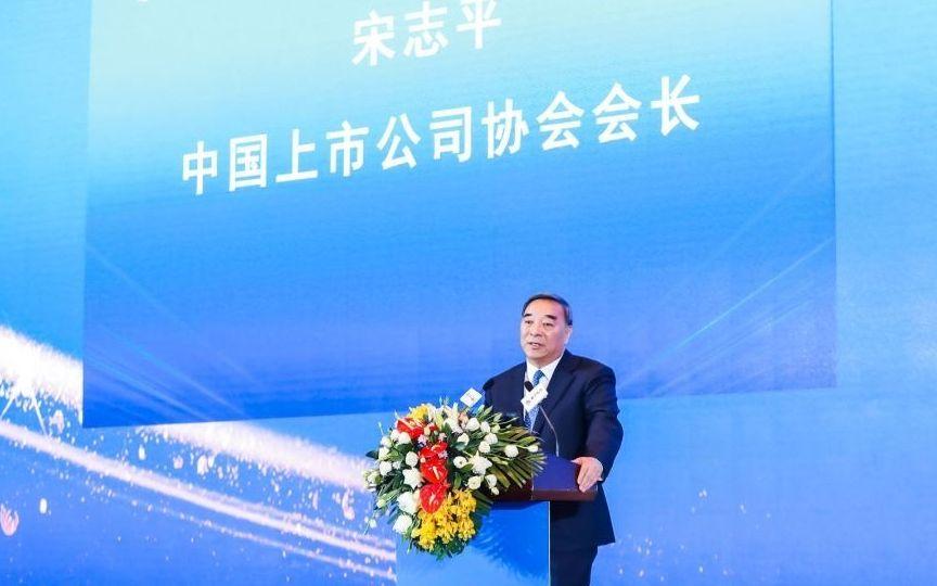 宋志平:希望投资文化能改善,从概念炒作回归企业价值图片