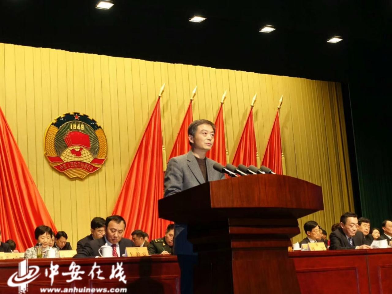 安徽省政协委员方严。