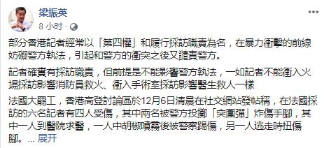 梁振英:部分港记应采访