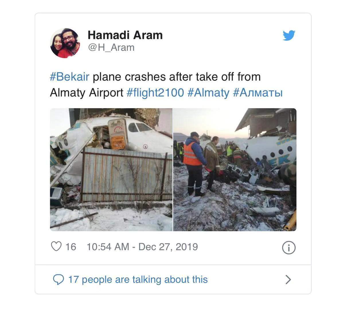 外媒称哈萨克斯坦一飞机失事致7人死亡,我使馆:正核实图片