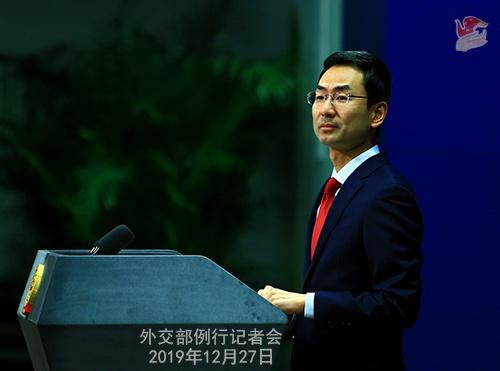 12月27日外交部例行记者会(全文)图片