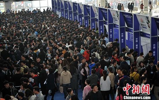 """中国全面放宽大城市落户限制 或催生一批""""明星""""城市图片"""