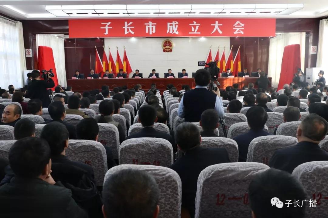 撤县设市消息官宣5个月后 陕西省
