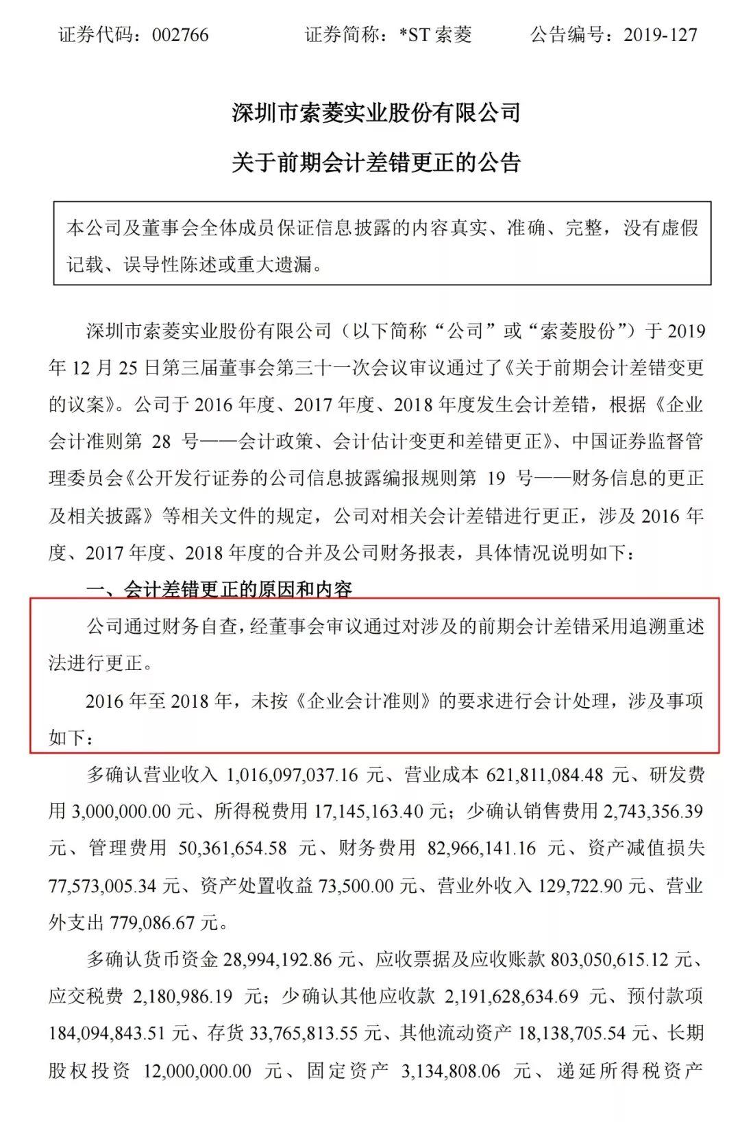 http://www.jiaokaotong.cn/huiji/292002.html