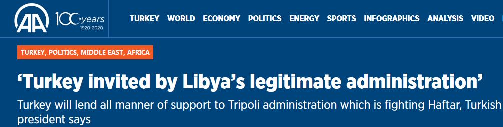 土耳其将向利比亚出兵介入内战 美俄欧盟都不高兴