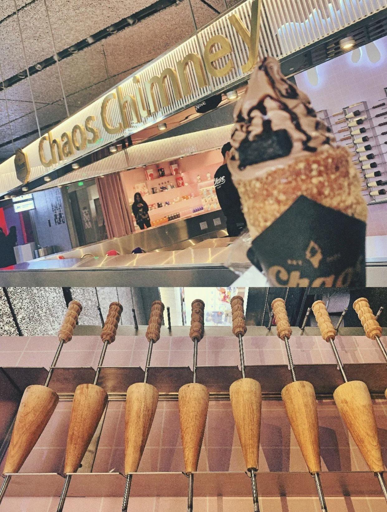 新店│来商场尝一尝烟囱卷冰淇淋,给你一份冬日的甜蜜图片