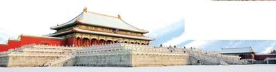 故宫。 资料图片