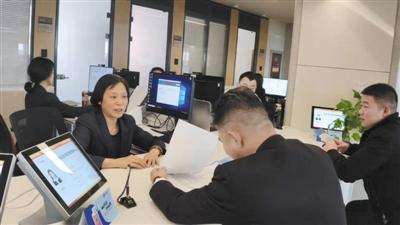 北京将奖励入驻续贷中心金融机构图片