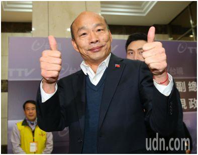 韩国瑜出席27日政见会发表会。图源:台湾《连合报》
