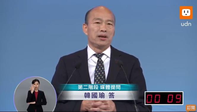 """韩国瑜:""""反渗透法""""一旦通过 五月天都可能被诉图片"""
