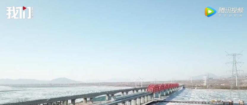 """新京报:京张高铁投运为冬奥产业带注入""""加速度""""图片"""