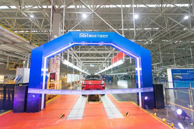 奇瑞新能源战略车型S61下线,预计明年上半年上市图片