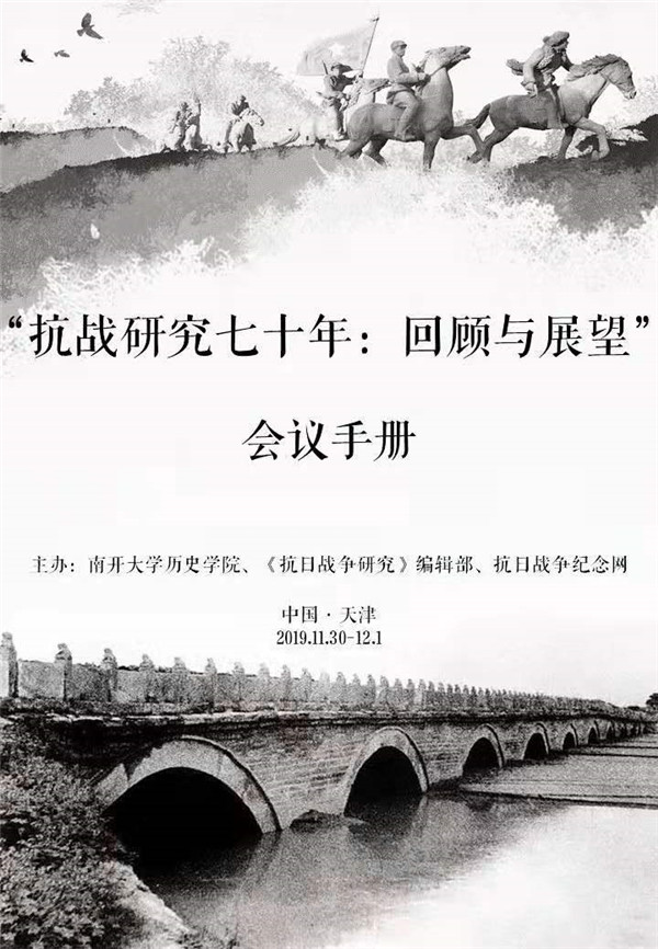 """会・聚��12月的会议""""热""""词:丝路、敦煌、数字人文"""