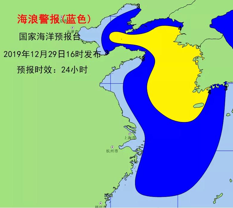 △图片来源:国家海洋预报台