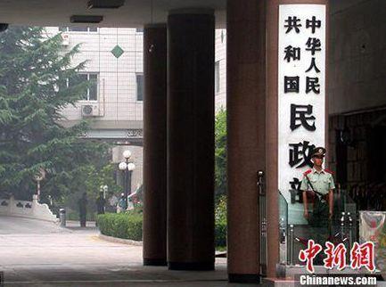 2020年,中国多项有关民政法规制度有望出台或加速推进图片