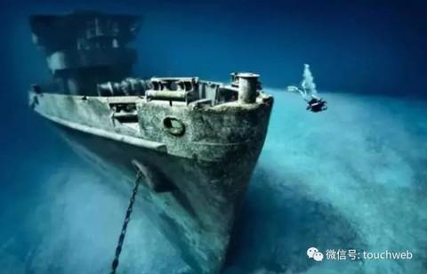 爱财集团创始人钱志龙在杭州投案
