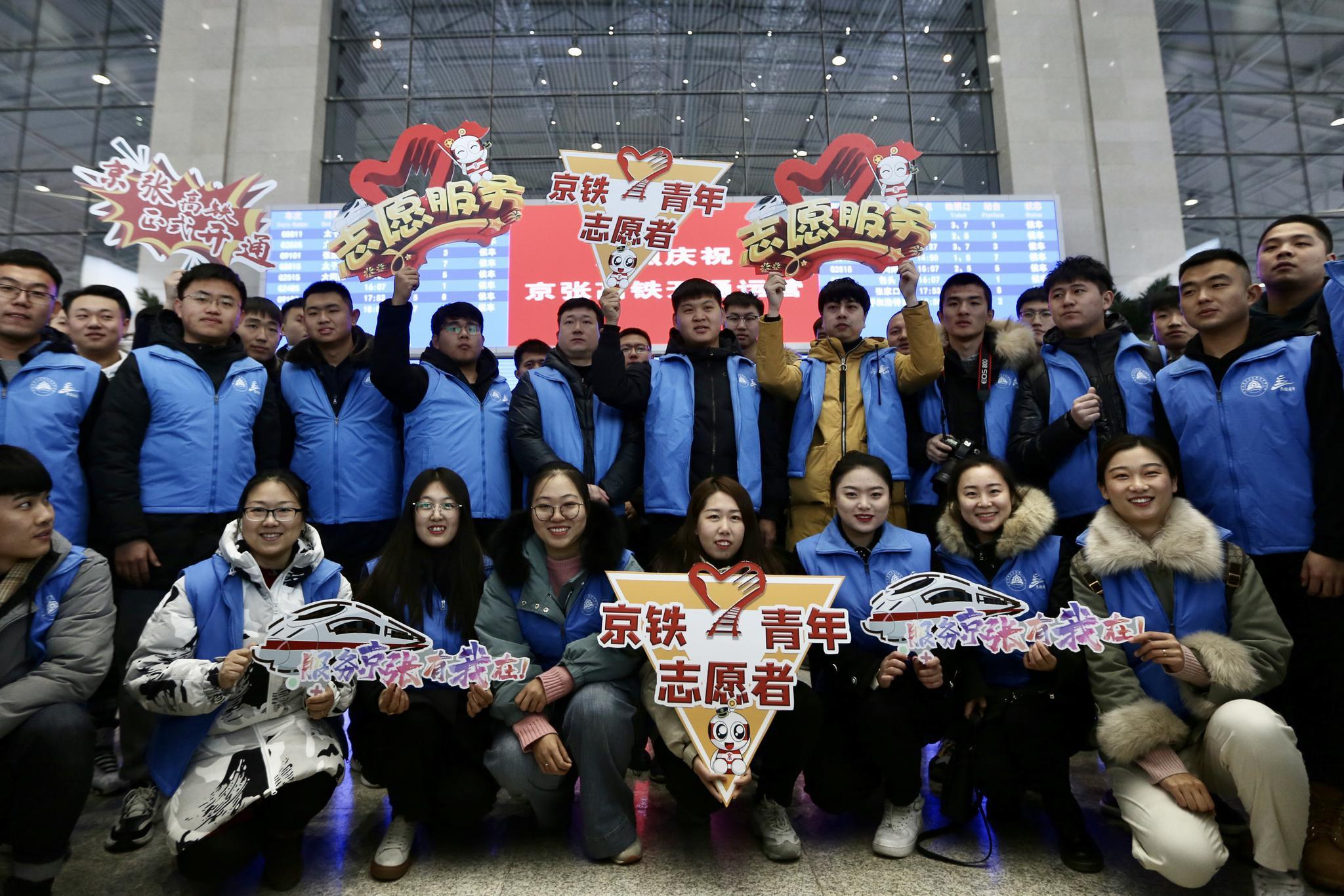 京张高铁志愿者:提前一年培训,每个岗位都曾实地演练图片