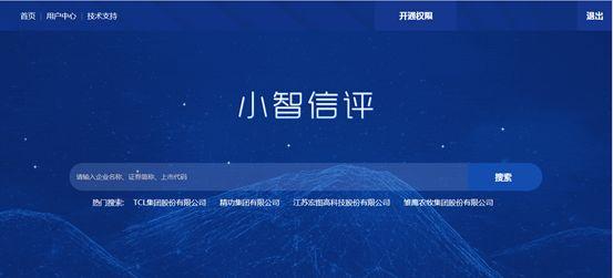 http://www.reviewcode.cn/yanfaguanli/106504.html